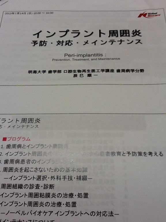 写真_1~1.JPG